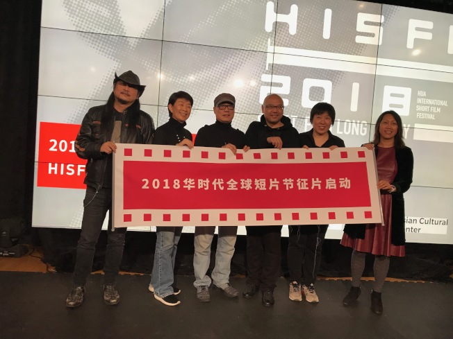 2018華時代全球短片節15日在曼哈頓舉行啟動儀式。(記者和釗宇/攝影)