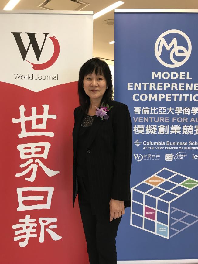 模擬創業競賽(Model Entrepreneur Competition)決賽,由庫比蒂諾前市長胡宜蘭主持。(記者林亞歆/攝影)