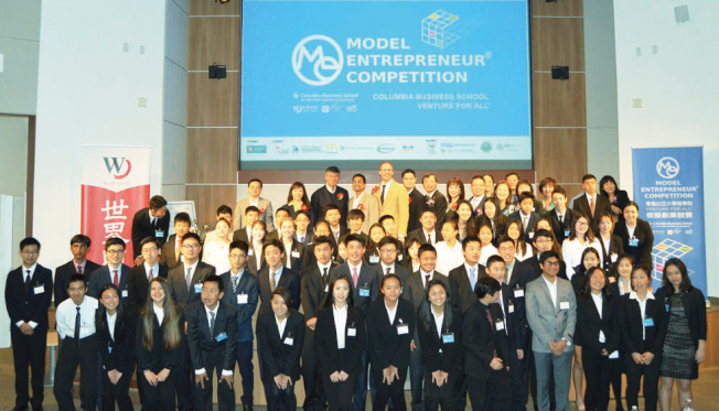 第二屆高中生模擬創業競賽(Model Entrepreneur Competition)決賽,15日在聖他克拉拉市英特爾展演廳舉行,共有19隊參加。(記者李榮/攝影)