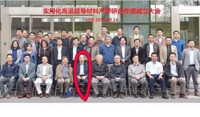 台北市議員擬參選人游淑慧臉書爆料吳曾擔任中國國務院下的中科院顧問。圖/翻攝游淑慧臉書