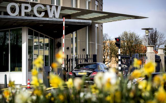 在荷蘭的化學武器組織(OPCW)總部。(Getty Images)