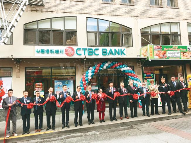 中國信託銀行領導層與眾多本地政界、媒體和社區人士為華埠分行開幕剪綵。(記者黃少華/攝影)