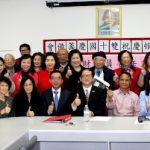 雙十國慶籌備會選舉 嚴杰接主委