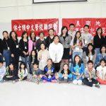 中文比賽獲獎 申請大學加分