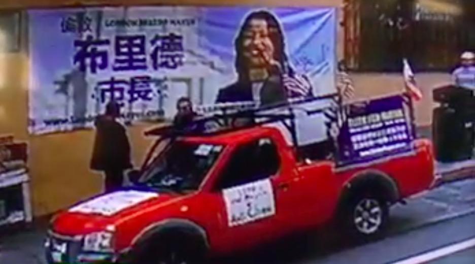 監控路線顯示,一個掛有李愛晨競選廣告的小貨車的司機,將布里德的海報剪壞並且塗鴉。(布里德競選辦提供)