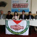 促WHA邀請台灣 僑界籲民眾上網連署支持