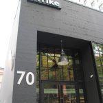 專案管理軟體公司Wrike 總部聖荷西開幕