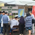 僑界連署挺台灣參與世衛
