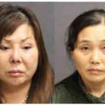 法拉盛4華裔按摩女 紐約上州被捕控罪
