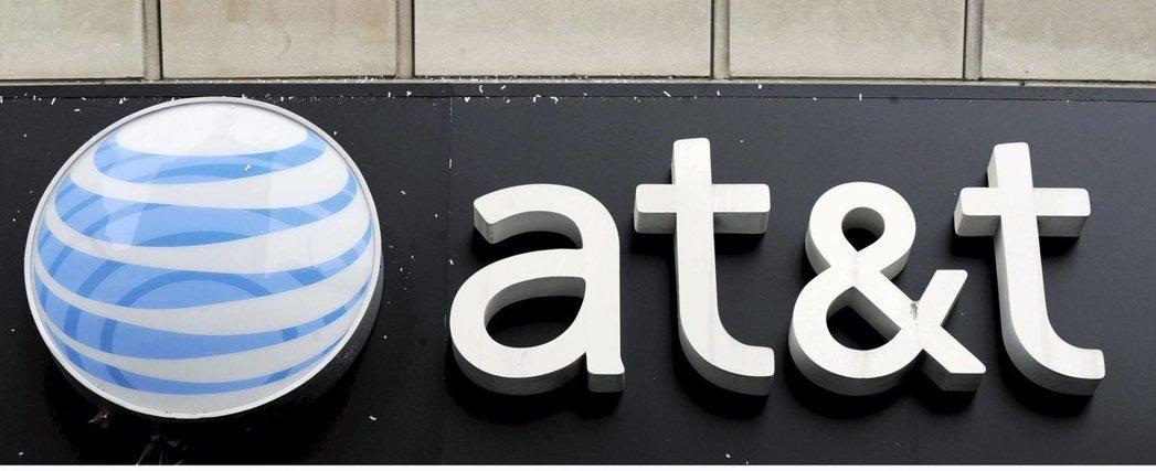 電信巨頭AT&T。 歐新社