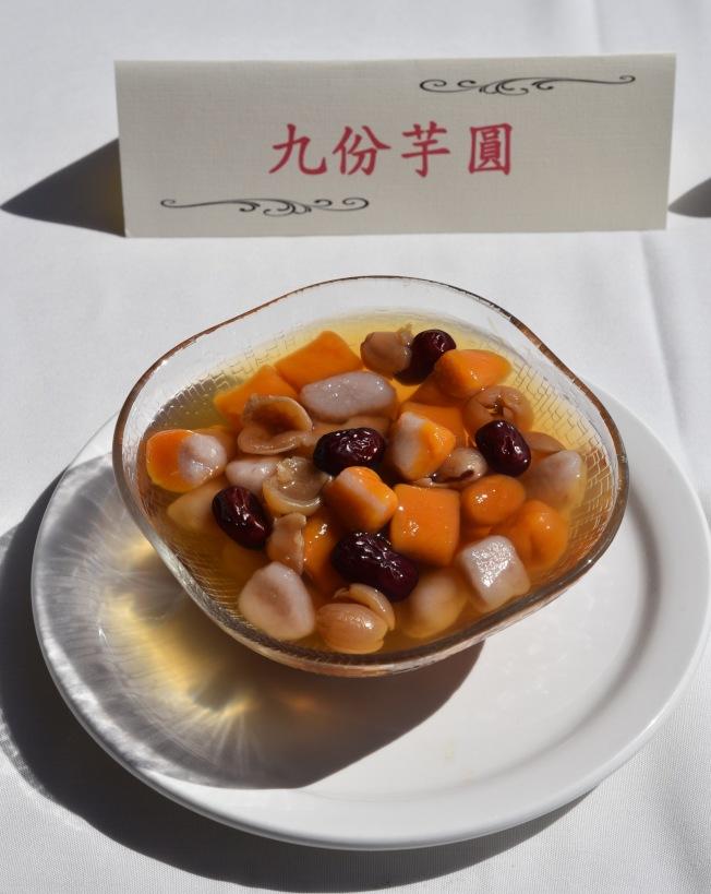 九份芋圓。(記者陳良玨/攝影)