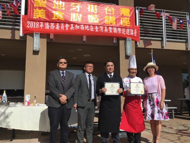 第52區聯邦眾議員彼得斯辦公室執行Anthony Nguyen(左二)到場頒獎,肯定大廚潘盟仁(中)和蔡萬利(右二)精湛的廚藝,及對華人社區的服務貢獻。左一為聖地牙哥雙十國慶籌備委員會主席謝家樹,右一是橙僑中心主任楊海華。(記者陳良玨/攝影)