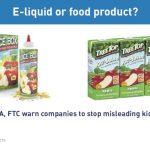 「液體尼古丁」包裝會騙人 兒童恐誤食中毒