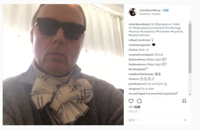 造型師諾德柏格穿著領結上衣支持丹紐斯。(取材自諾德柏格Instagram)