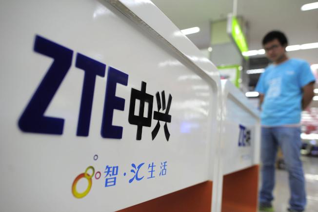 遭美國禁售進口的中國「中興通訊」可能起死回生?。(美聯社)