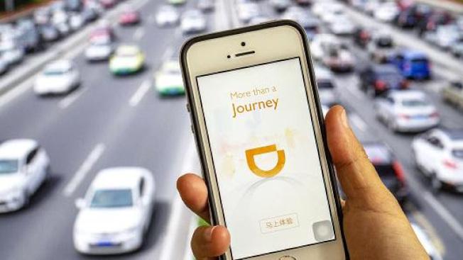 滴滴出行取得加州自駕車測試許可。(Getty Images)