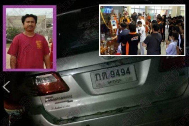 泰國一名菜販買樂透中大獎致富,不幸10年後卻因車禍喪生。 圖擷自泰國《Daily News》