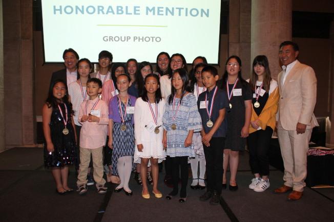 表揚獎獲得者。
