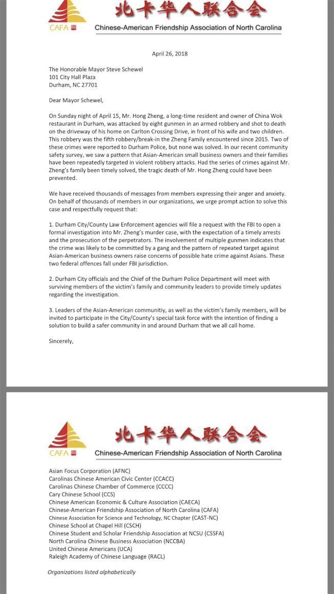 13個華人社團向杜倫市長許維爾發出聯名信函,呼籲實際解決方案。(華人聯合會提供)