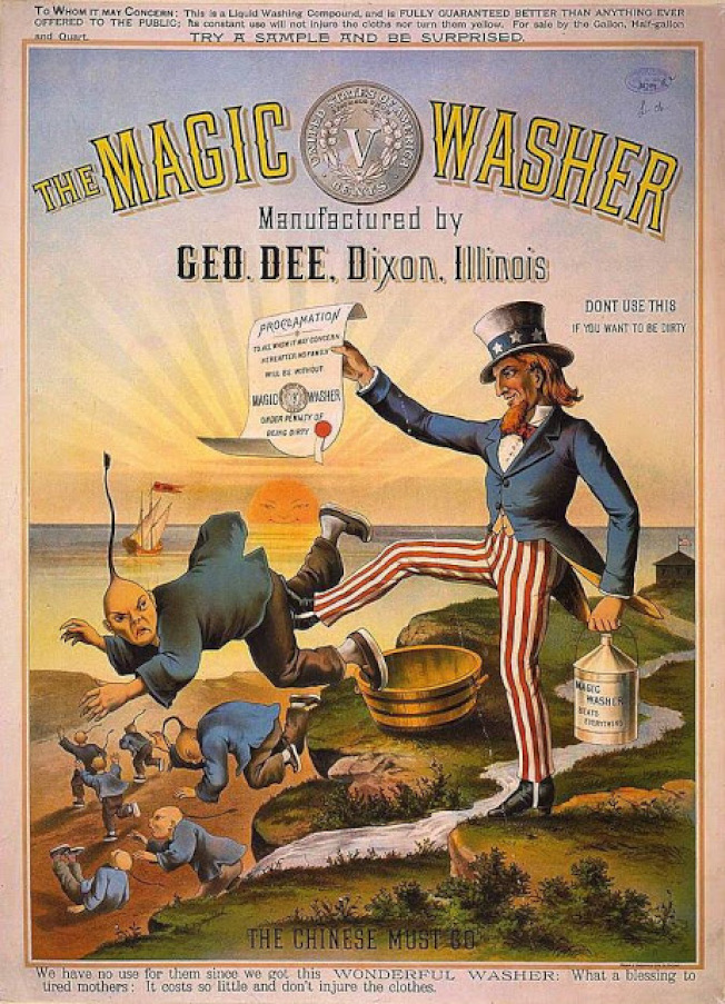 1882年5月6日,亞瑟總統簽署「排華法案」。這是美國首次針對特定族裔施行這種禁令。圖為實施排華法後,一個洗衣精的廣告宣稱:「有了這種洗衣精,華人就沒用處,華人必須離開。」(國會圖書館)