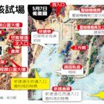衛星照片證明 北韓開始拆核試場 邀南韓參觀