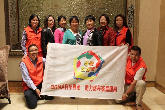 來自美國各地的福建人正串連合作,透過平台協助隔海尋親;十幾位尋親多年的華人也擔任志願者,積極推廣。記者劉大琪/攝影