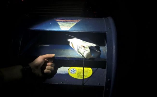 """""""邮件钓鱼""""案的作案手法。(警方提供)"""