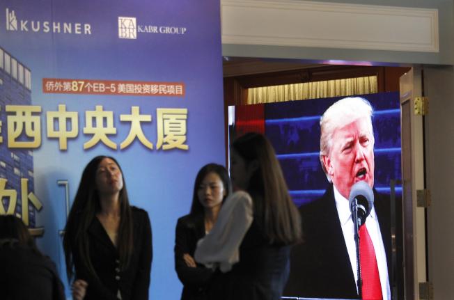 川普女婿庫許納家族也在中國推銷EB-5房地產投資項目。(美聯社)