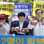 分化南韓輿論? 北韓要求遣返12名脫北女服務生