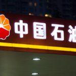 紐時:川普軟硬兼施 對中國不管用