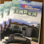 作協5.26邀吳宗錦談「寫作與人生」