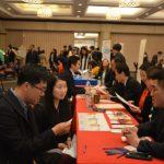 世界日報雙語就業博覽會徵展中6/9舉行 企業與求職者最佳平台