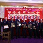 布祿崙華人協會 表彰轄區警察和消防員