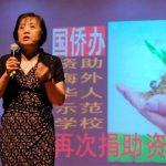 華夏中文畢業典禮 頒獎「華夏杯」文化賽