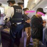 搭機身上現金不翼而飛 全被鄰座中國客藏屁股下