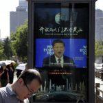 340億美元中國貨 7月6日起徵25%關稅
