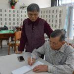 華裔金婚夫婦顛簸一生 他為愛妻親製捧花