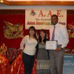 費城亞裔教育家協會 頒發大學獎學金