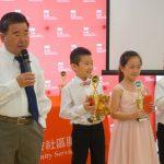買教材、練發音 華裔家長盼子女傳承中文
