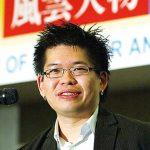 陳士駿創辦YouTube 全球第二最受歡迎網站
