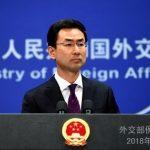 中美貿易下週繼續談 北京:這是積極信號