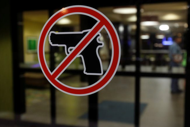 房東對房客擁槍枝有何限制?