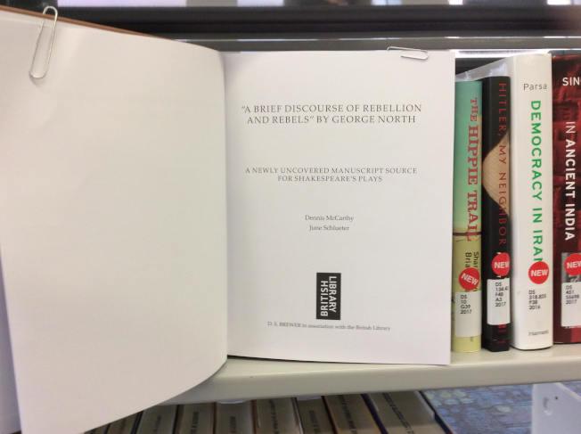 新書指出莎翁名著與諾斯手稿的關係。(作者提供)