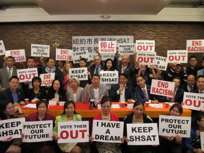 亞裔維權大聯盟4日宣布,5日和10日舉辦兩場示威遊行,反對白思豪取消特殊高中入學考試的提案。(記者顏嘉瑩╱攝影)