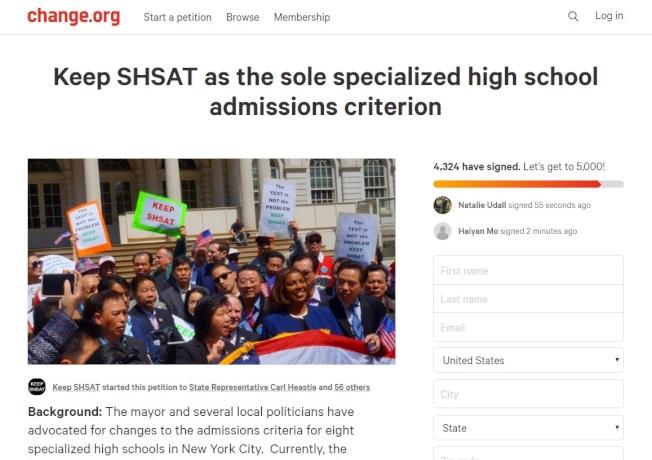 上千家長聯名請願要求繼續SHSAT。(取自change.org 網站截圖)
