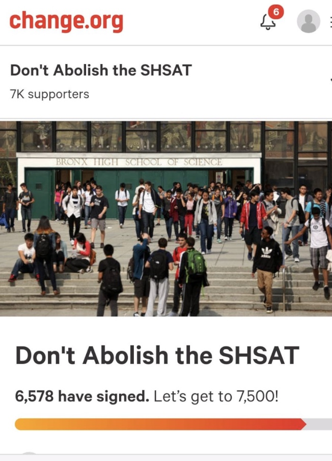 数千家长联名请愿要求继续SHSAT。(取自change.org 网站截图)