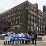"""芝加哥""""智慧建材城""""組織準進駐企業中國建材廠商位臨現場視察"""