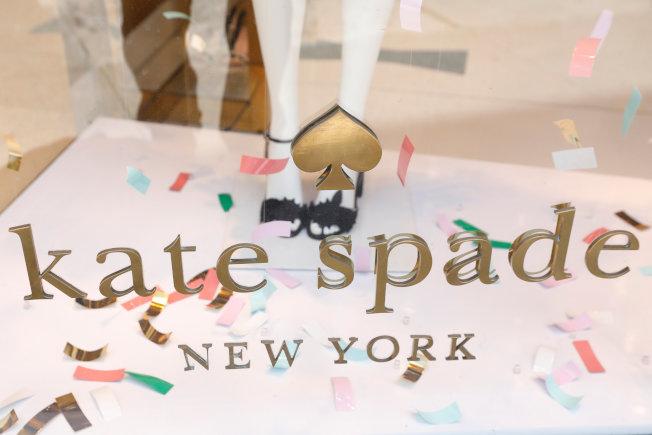 紐約曼哈頓一家Kate Spade店面。(路透)