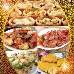 馬州祥龍茶樓粵菜港式點心馳名大華府菜式地道多樣  父親節聚餐首選