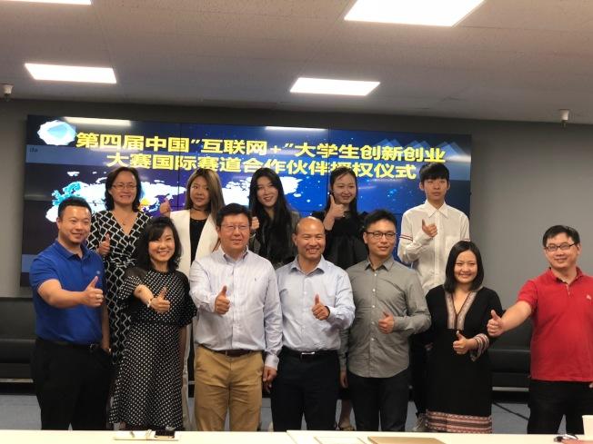 第四屆中國互聯網+大學生創新創業大賽國際賽道美西南地區報名日前啟動。(記者張宏/攝影)